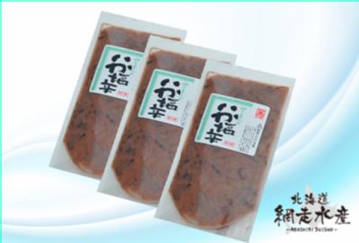 いか塩辛(200g×3袋)
