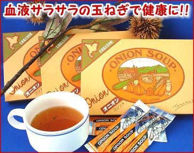 オニオンスープ(5g×30本)