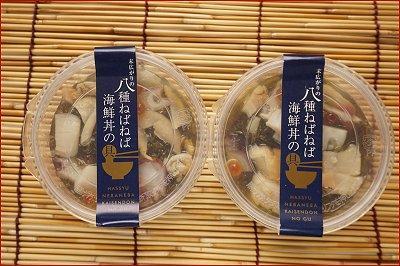 ねばねば海鮮丼 100g×2