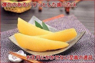北海道産「特上」塩数の子(約420g)