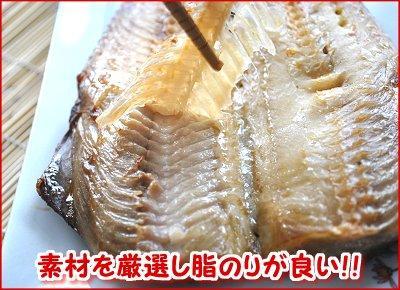北海道産ほっけ開きセット<br>(2枚入×3袋)
