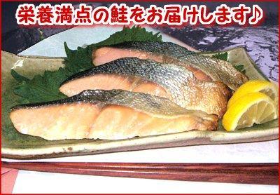 特上新巻鮭切身「B」(1本・2.0~2.3㎏)