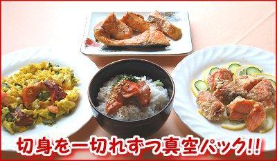 極上紅鮭姿切身(1本・約1.8~2.0kg・冷凍・化粧箱入)