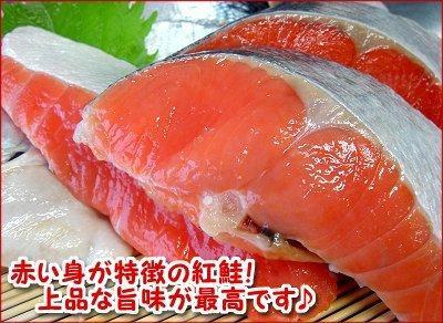 極上紅鮭姿切身(大1本・約2.3~2.6kg・冷凍・化粧箱入)
