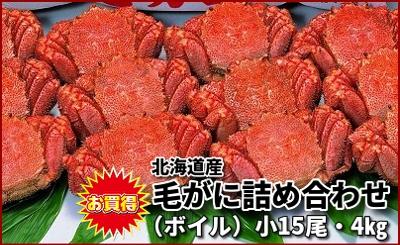 毛ガニ業務用4kg