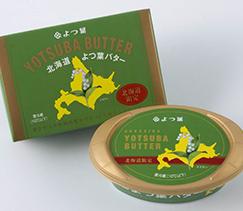 よつ葉バターが選ばれる理由