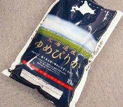 北海道米をお歳暮に贈ろう!