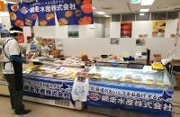 301113_天満屋福山店_出店画像1